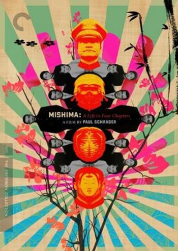 Mishima_dvd