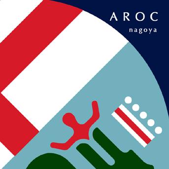 Arocn1_2